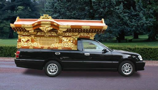 Japanese Hearse Mortuary Science Cars Vehicles Classic Cars
