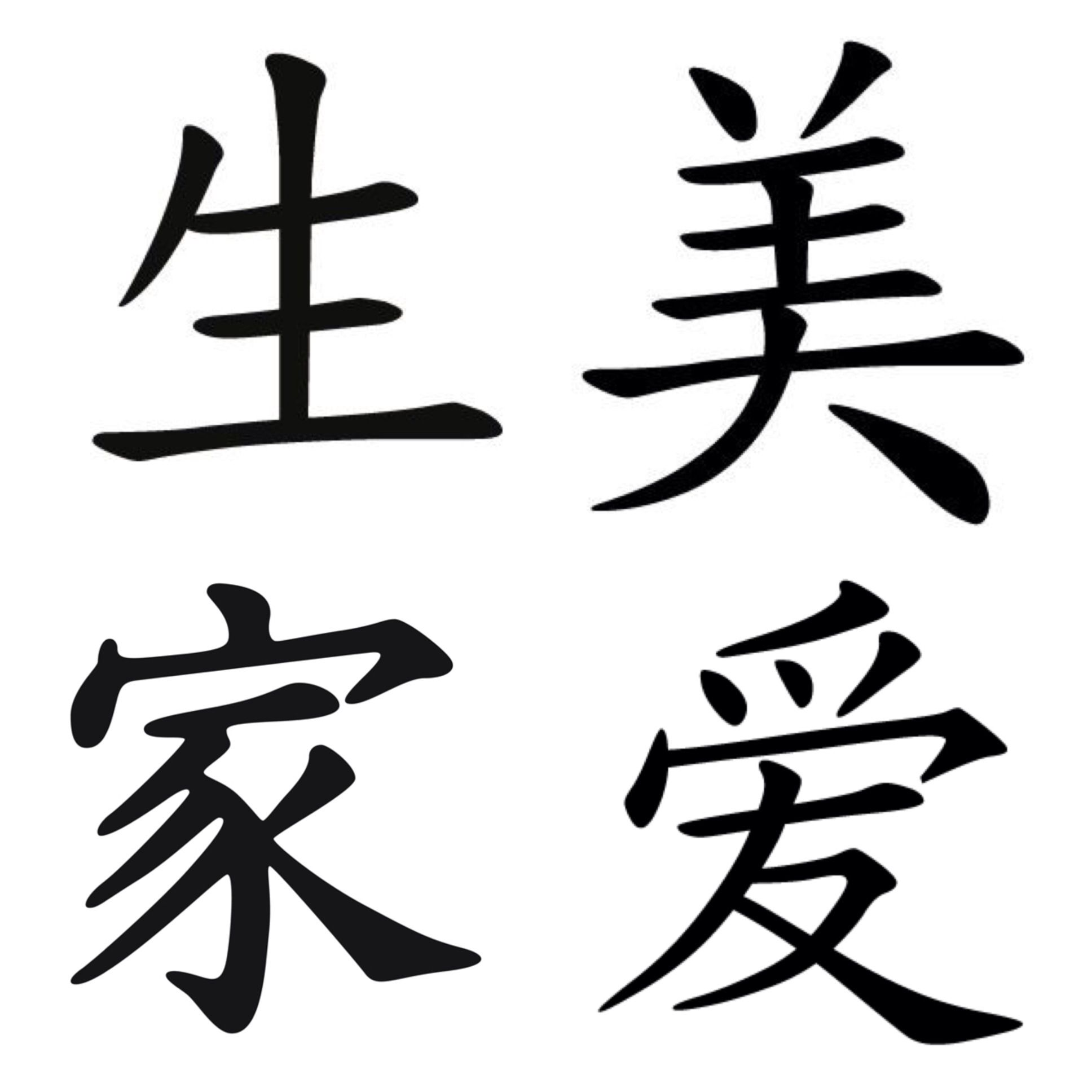 Cantonese written in traditional chinese left and simplified cantonese written in traditional chinese left and simplified chinese right characters spoken within guangzhou historically canton and its vi biocorpaavc