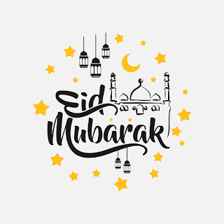 صور العيد 2020 صور جميلة عن العيد الأضحى والفطر Eid Wallpaper Eid Greetings Eid Mubarak Wallpaper