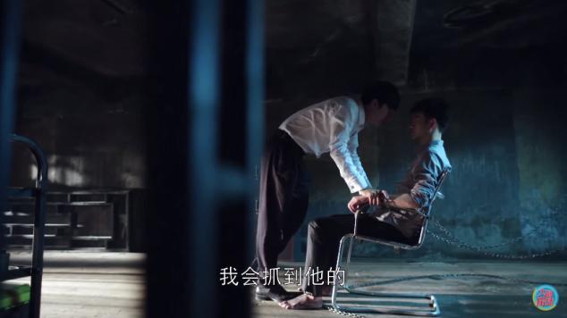 Love Me, If You Dare/Ta Lai Le, Qing Bi Yan (Ep 16 Recap