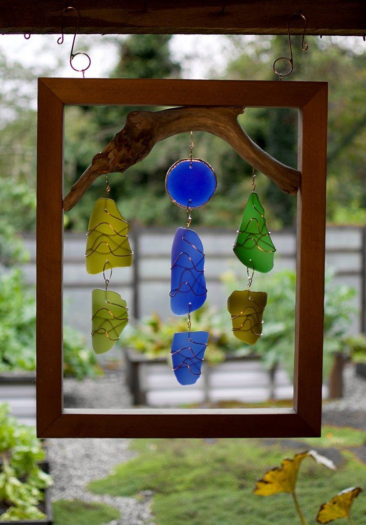Sea Glass Driftwood Suncatcher Sun Catcher Framed