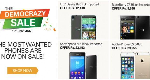 Ebay 26 January Offers : Ebay The Democrazy Sale : Ebay 26 January