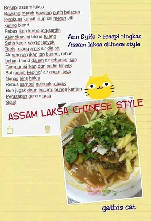 Resepi kuey teow sup chinese style dresses