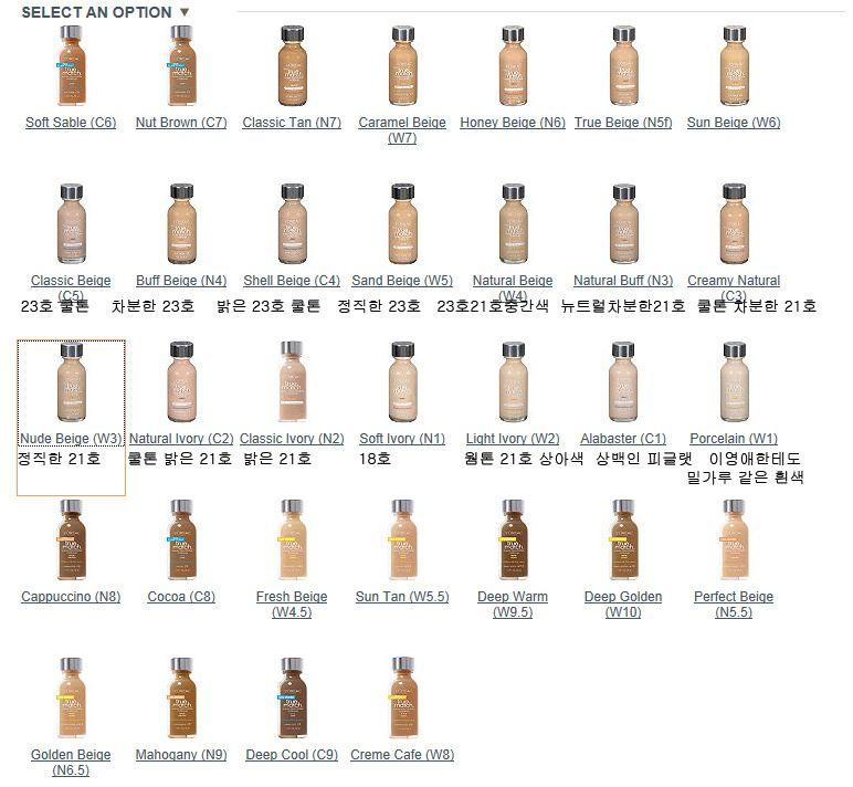 Jj의 다락방 로레알 트루 매치 파운데이션 색상표 종결자 Daum
