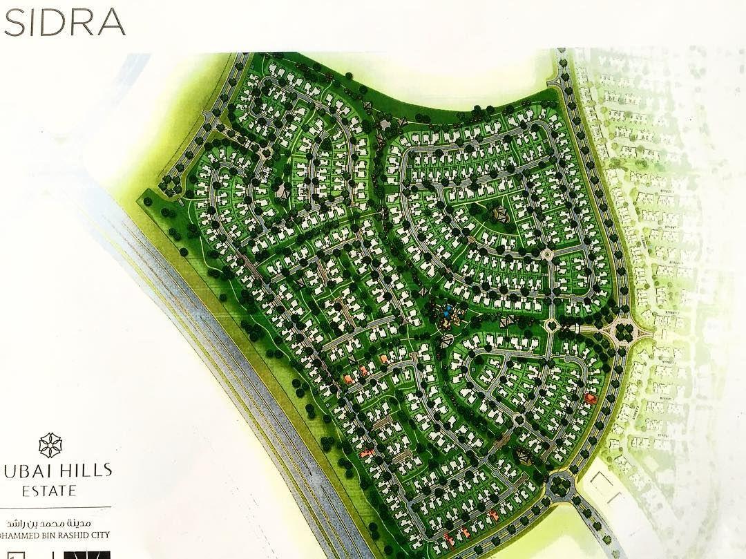 Emaar sidra premium villa community in mohammed bin rashid
