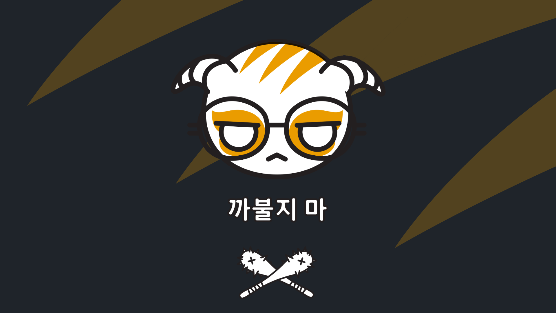 1920x1080 The Dokkaebi Wallpaper I Wanted Was For The Phone So I