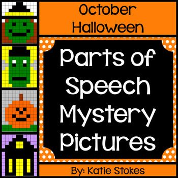 Parts of Speech Mystery Pictures - October & Halloween ...