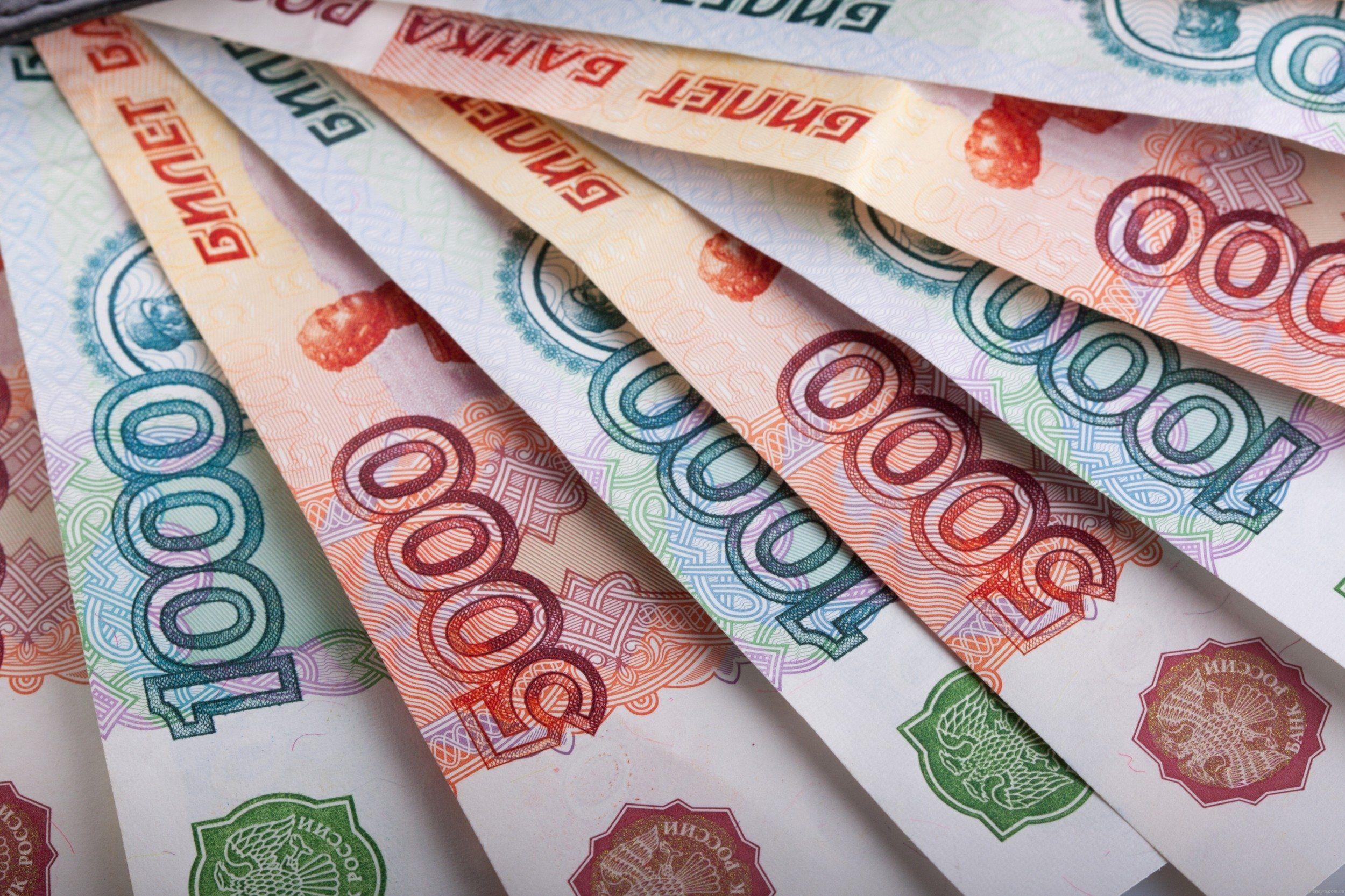 Взять кредит в перми без отказа