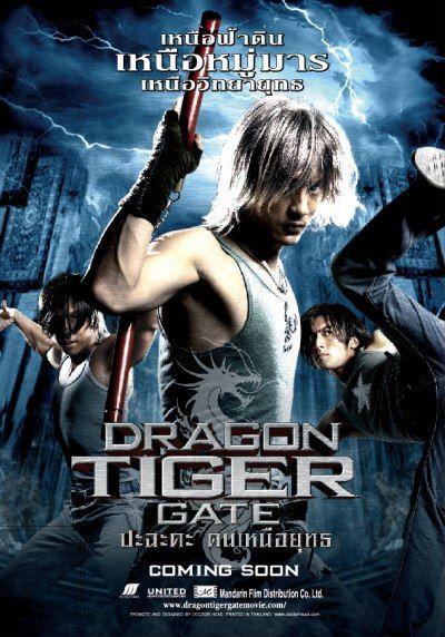 Dragon Tiger Gate 2006 Hindi Dubbed Movie Watch Online