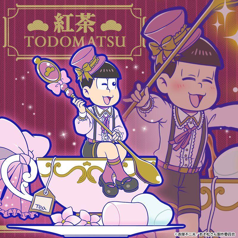 おそ松さん おしゃれまとめの人気アイデア pinterest nxn へそくりウォーズ 動画 アニメ おそ松さんイラスト