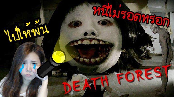 ยอดนยมในขณะน  Death Forest | รถเสยทปามรณะเกมผญปนทหลอนทสด zbing z. http://ift.tt/1VxZW8Z http://ift.tt/1U2UjOY