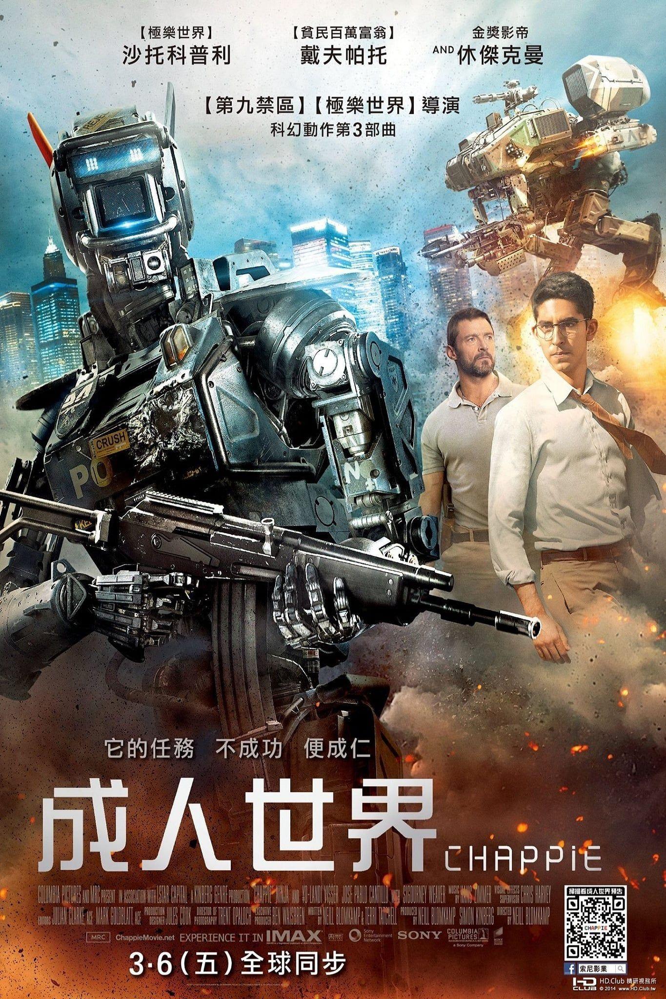 Utorrent Ver Chappie 2015 Pelicula Completa Online En Espanol Latino Free Movies Online Movies Online Full Movies