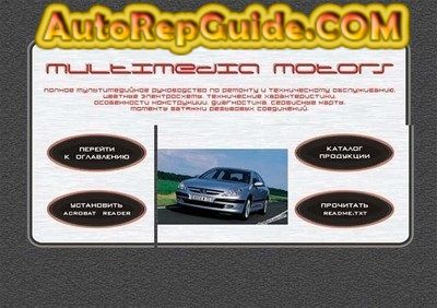 free downloads manual acura cl