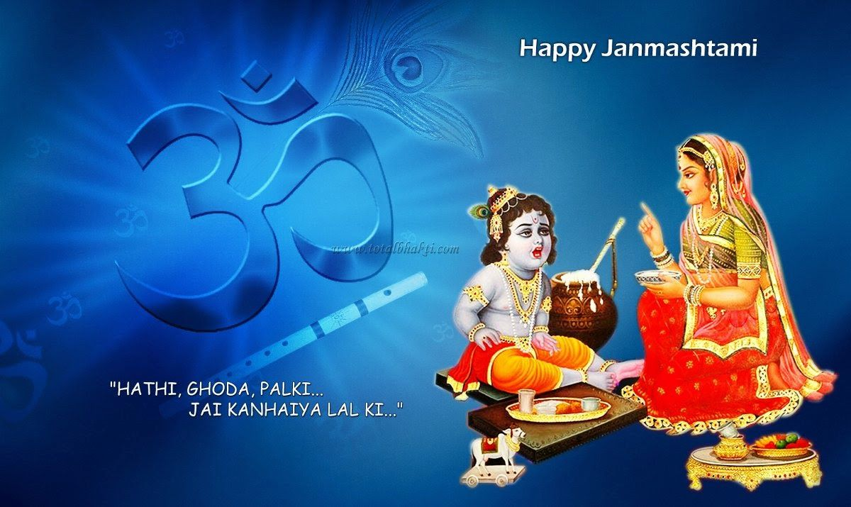Wallpaper download janmashtami - Shri Krishna Janmashtami Wallpapers Free Download Janmashtami