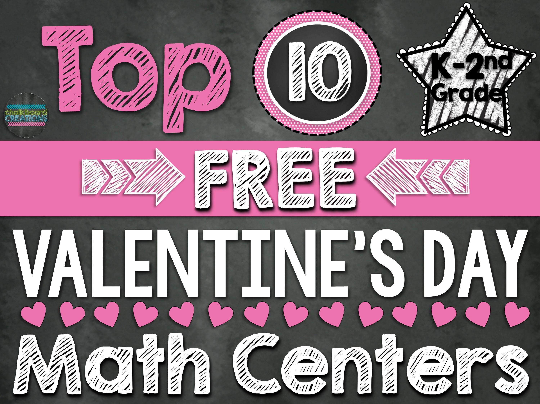 Top 10 Free Valentine S Day Math Centers