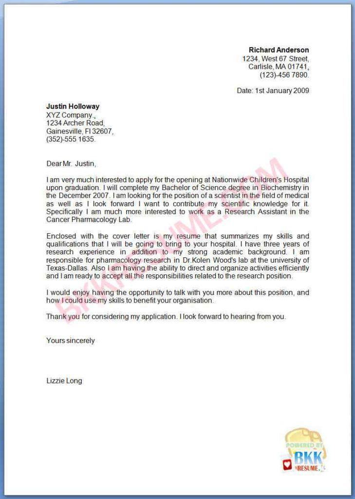 Image Result For Cover Letter For Fresh Graduate Nurse Cover Nursing Cover Letter Cover Letter For Resume