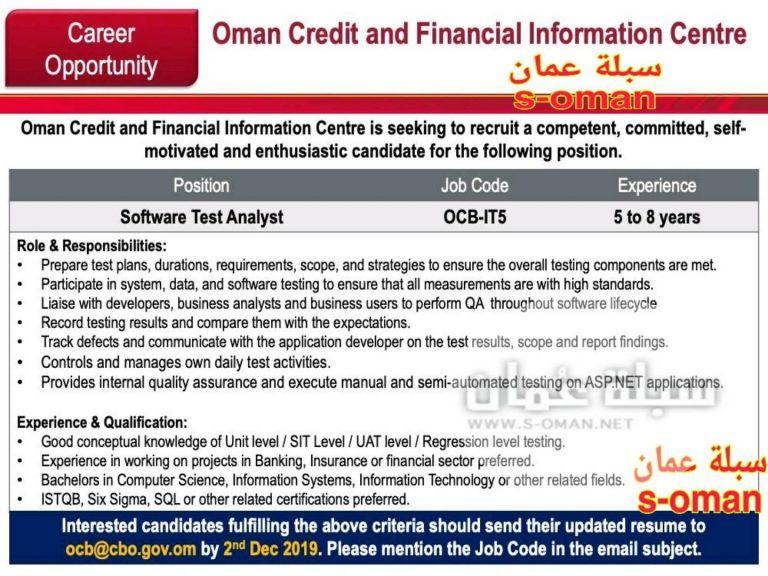 Pin on Oman Jobs