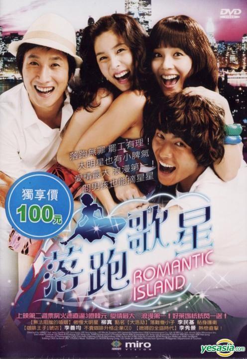 Entertainment Weekly Episode 1662 English Sub,Dramacool, Korean