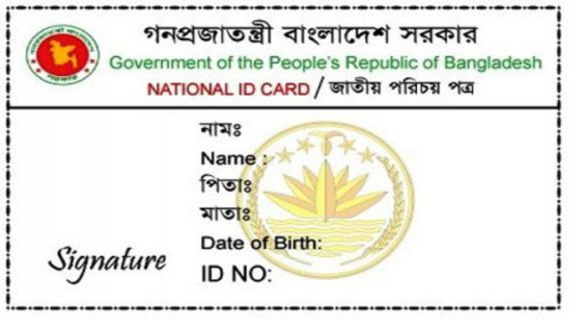 Now Fake Nid Cards Voter Card Card Maker