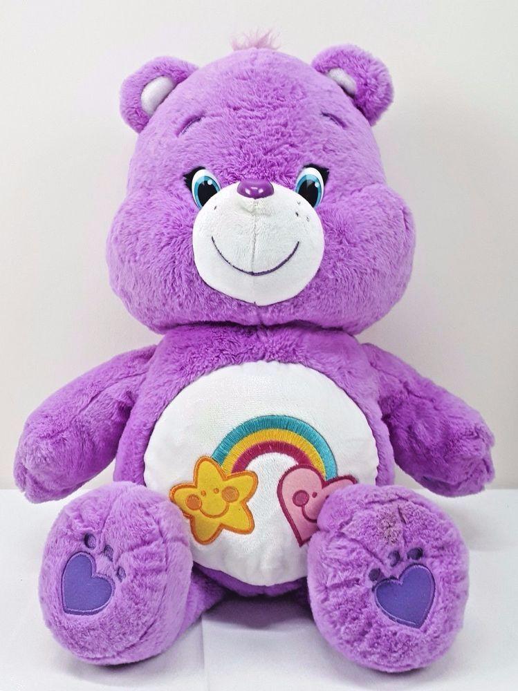 Care Bear Aesthetic Purple