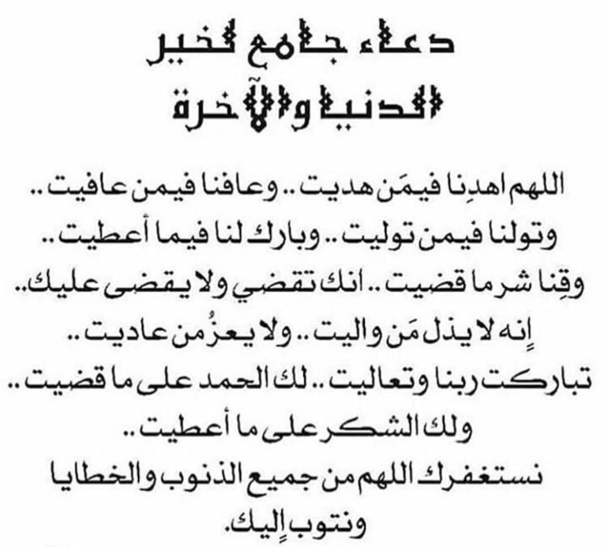 مواعظ الحسنة Islamic Quotes Quotes Positive Notes