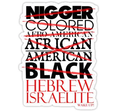 Shalom Happy Sabbath!   Ahayah Truths   Black hebrew israelites