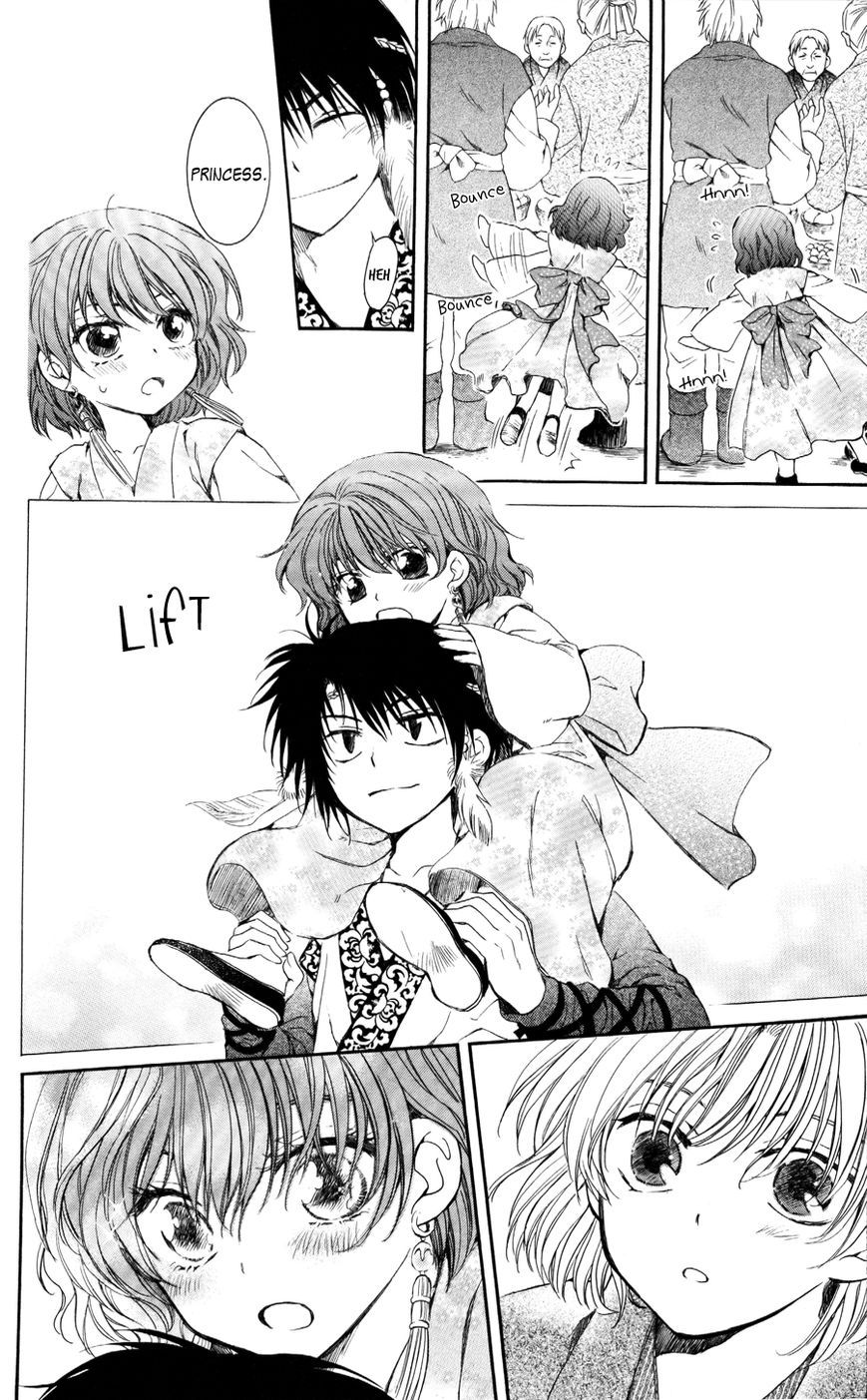 Akatsuki No Yona Chapter 60 Akatsuki no yona, Anime