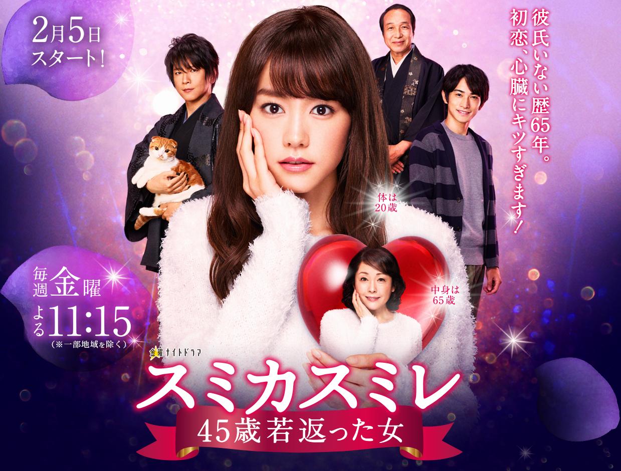 Sinopsis drama jepang romantis sekolah