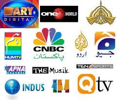ary new biss key 2019