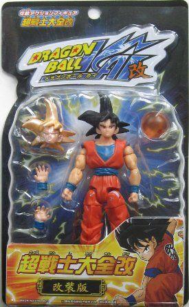Amazon Com Dragonball Z Kai 4 5 Goku Classic Super Poseable
