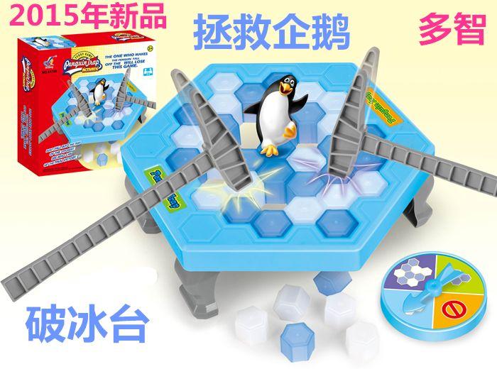 Salvare Il Pinguino giocattolo di plastica ghiaccio famiglia gioco DA TAVOLO Bambino Bambini Giocattoli Hobby istruzione apprendimento giocattolo per bambini divertente puzzle genitore