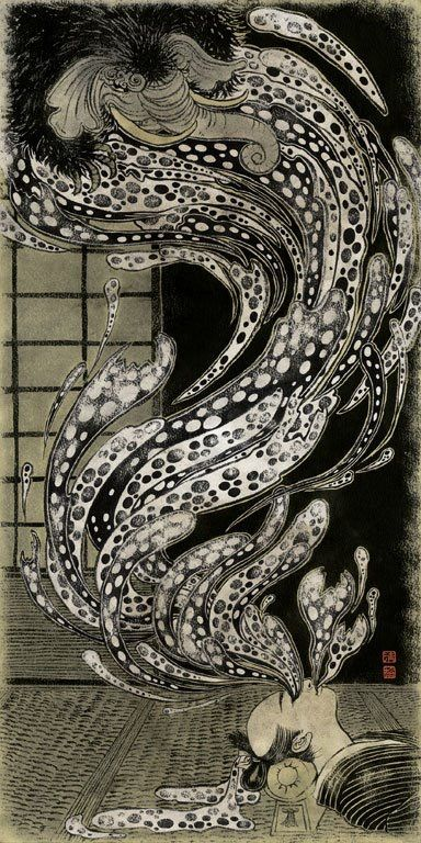 Yuko Shimizu Baku Japanese For Dream Eater Creature Art