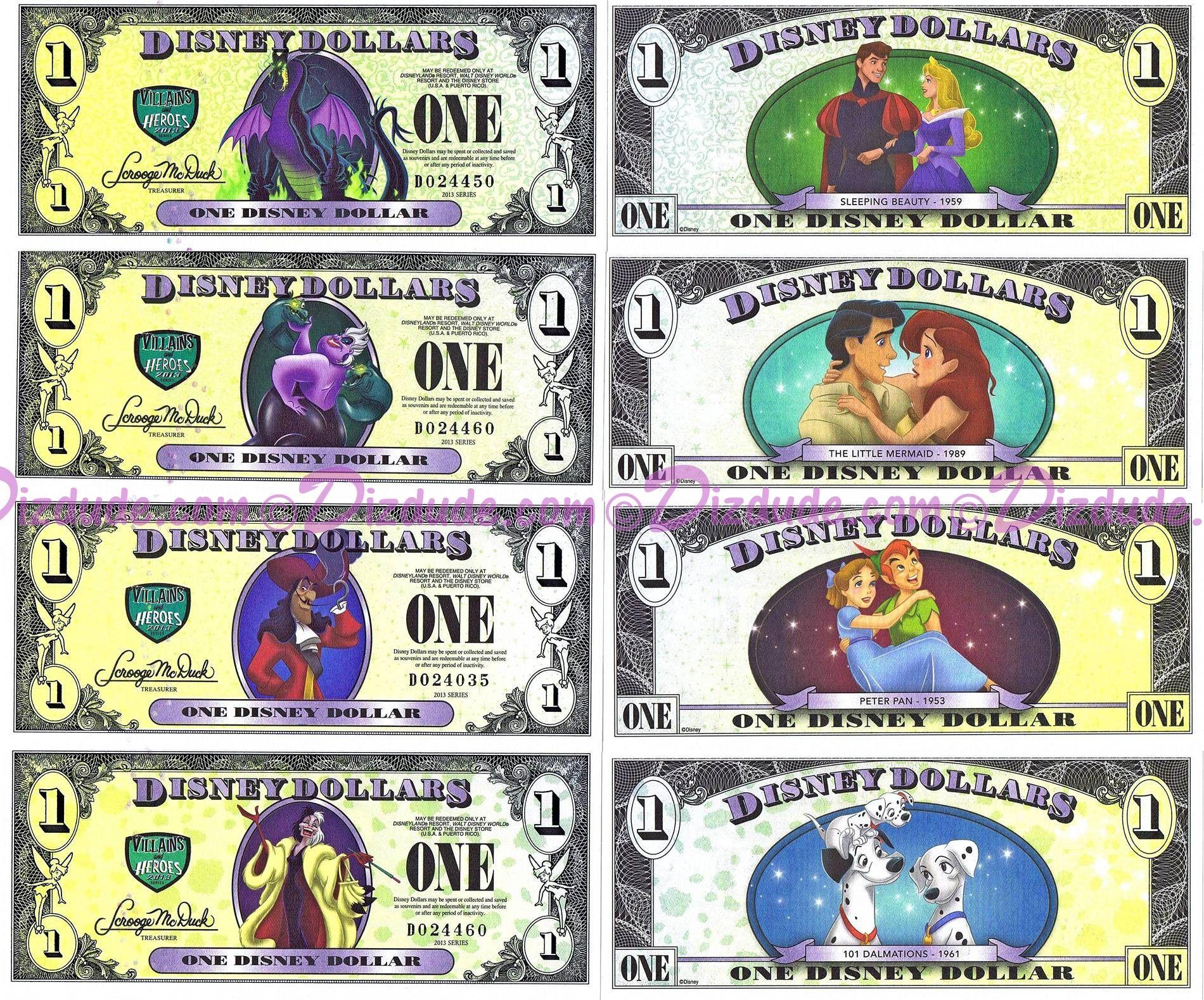 Картинки денежки для детей, подарок открытки