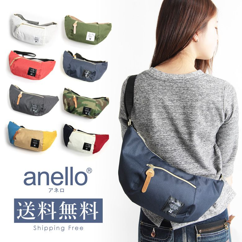 178a7a0e8af9 ARROWHEAD | Rakuten Global Market: Anello shoulder bag Anello shoulder bag  banana-shaped Shoulder bag mini shoulder Womens mens Unisex (at-b0192)