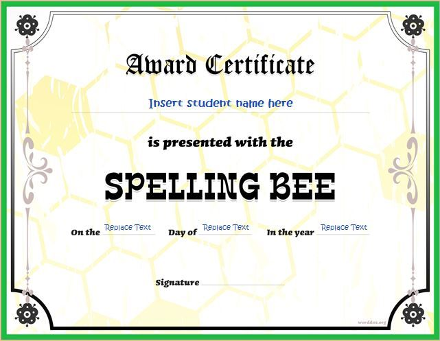 Spelling Bee Award Certificate DOWNLOAD at http\/\/worddoxorg - excellence award certificate template