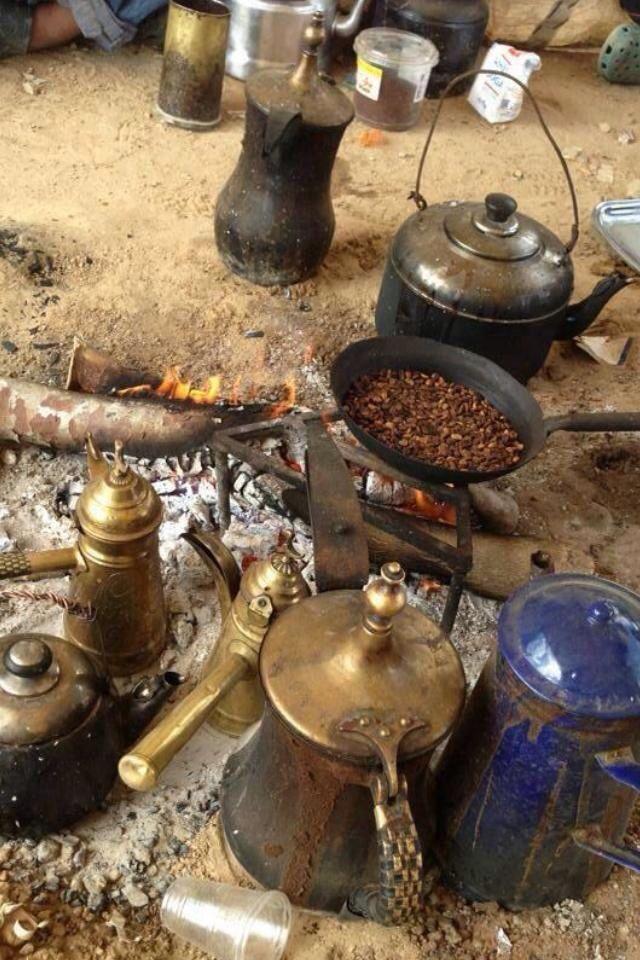 Pin By علياء On Palestine Tea Pots Palestine Forever