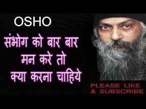 Osho sexuality in hindi