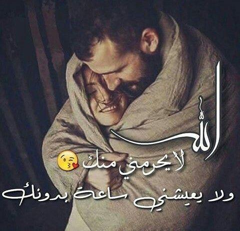 Desertrose Allahumma Aameen Quran Quotes Love Unique Love Quotes Love Words