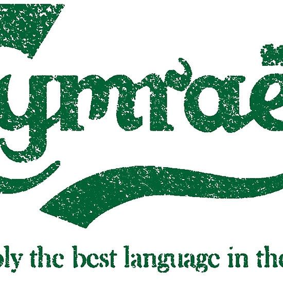Cymraeg, Probably The Best Language In The World T Shirt