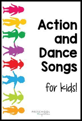 These action and dance songs for kids are sure to get everyone up and moving! Great when you need a brain break during the school day, during circle time, or just for fun! #preschoolinspirations #dancesongs #songsforkids #brainbreak #kidsmusic #circletime