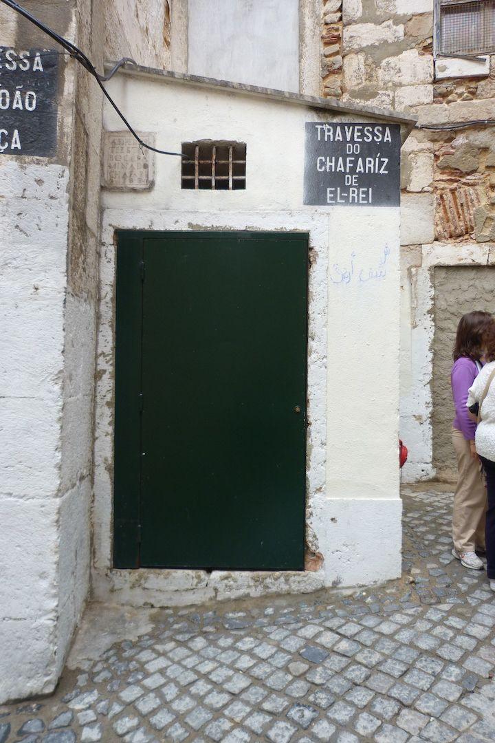 #Chafariz d'el Rei, porta e placa identificativa da antiga mina#