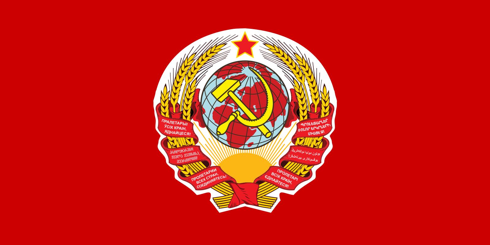 File Flag Of The Soviet Union 1922 1923 Svg Flag Gerb