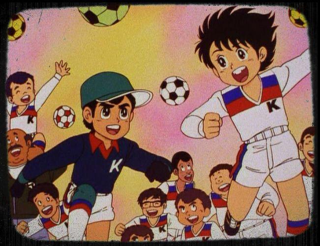 Kickers Kindheitserinnerungen Kindheit Und Erinnerungen