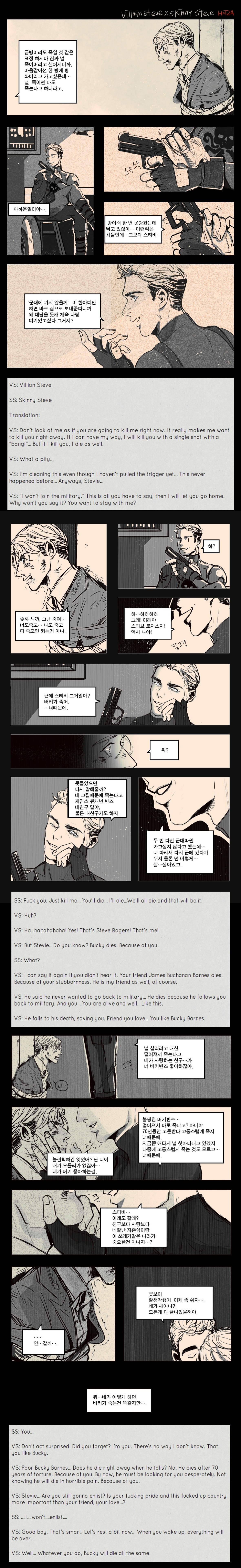 2/2.  WS!Steve kidnaps Skinny!Steve in order to force him to promise not to enlist into the army.  This way, presumably, Bucky will just die in WW2 while Steve stays in Brooklyn, alone and unknown, meant to wither away until he's gone. //  ...I told you it gets worse...