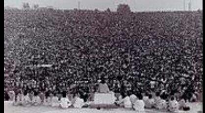 August 1969 Woodstock