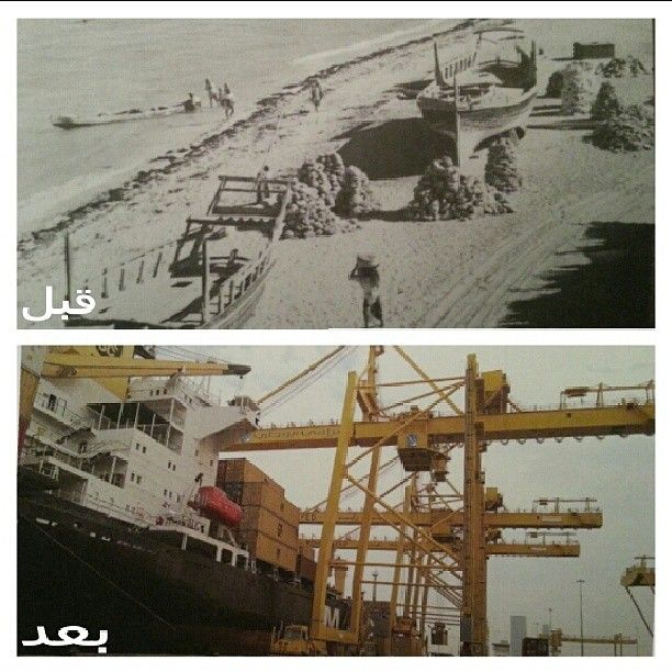Port in Abu Dhabi, how it was and how he became the grace of God and the founder of our state and patron of the house and the protector