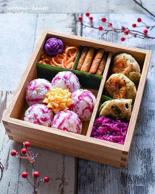 おはようございます!今週も金曜日がやってまいりました(≧▽≦)金曜日恒例の花金弁当です。毎週金曜日は1週間頑張った自分へのご褒美と、「花金」にちなんで、花モチーフのお弁当を作っています。・ささみのイタリアン丸め焼き・蓮根の磯辺焼き・紫キャベツのエスニックマリネ・揚げごぼうのコチュジャン和え・人参のスイチリマリネ・もっちもちもち薔薇団子・大人のお花玉子・菊花のおにぎり 花金ver.ささみのイタリアン丸め焼き ...