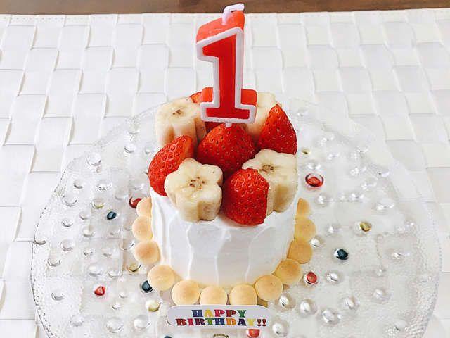 1歳の誕生日 離乳食バースデーケーキの画像 1歳の誕生日ケーキ 1歳 バースデー ケーキ 赤ちゃん ケーキ