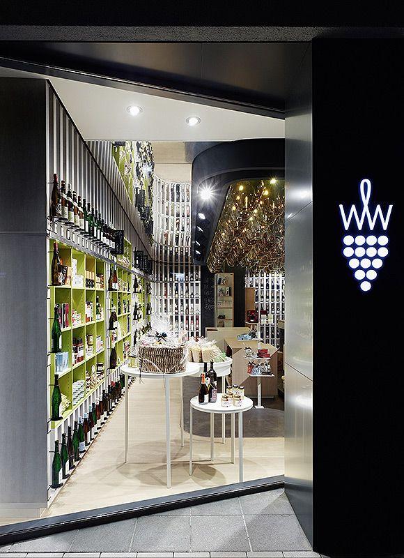Wein Wahrheit Store Design Interior Liquor Shop Shop Interior Design