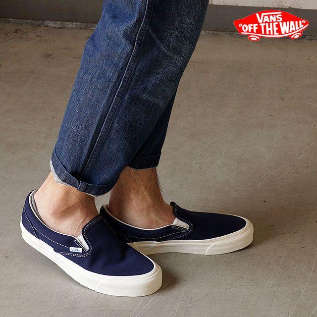 Vans sneakers men